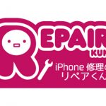 iPhone修理のリペアくん 横須賀店オープン