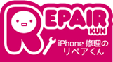 iPhone修理のリペアくん千葉店・船橋店・柏店・津田沼店・本八幡店・金町店