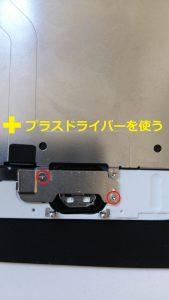 iPhone6液晶修理-31