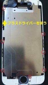 iPhone6液晶修理-37