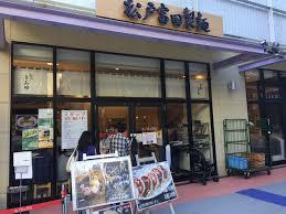 松戸富田製麺③