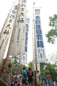 浅間神社幟のぼりまつり