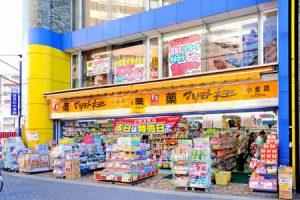 マツモトキヨシ1号店