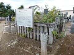 鎌ケ谷市官軍兵士の墓