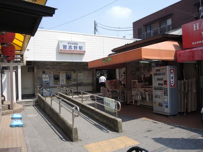 千葉県習志野市よりiPhone修理のリペアくん本八幡店にiPhone5sのバッテリー交換のお客様ご来店です。