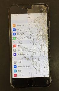 浦安市よりリペアくん千葉店にiPhone6sの液晶交換でご来店