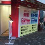 千葉県市川市よりiPhone修理のリペアくん本八幡店にiPhone6の水没修理のお客様にご来店いただきました。