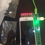 千葉県鎌ケ谷市よりiPhone5ドッグコネクタ修理・バッテリー交換のお客様ご来店です。