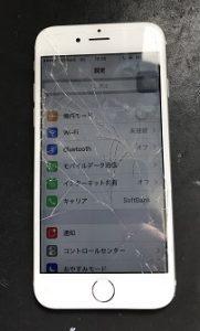 東京都台江戸川区よりリペアくん本八幡店にiPhone6sの液晶交換でご来店